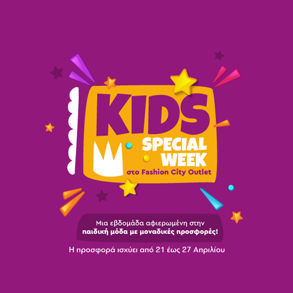10c55be424 KIDS SPECIAL WEEK! - Fashion City Outlet