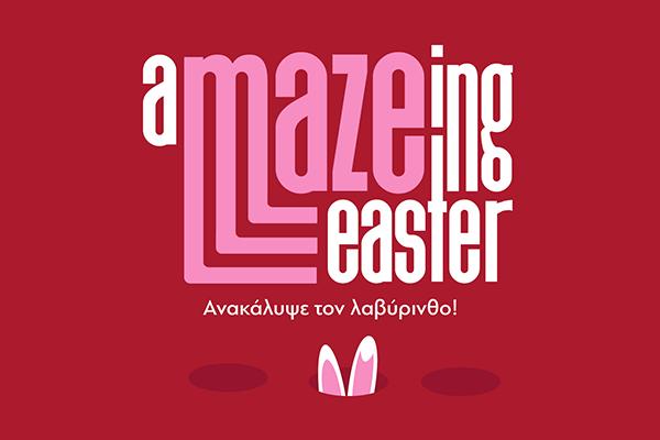 Αmazing Easter