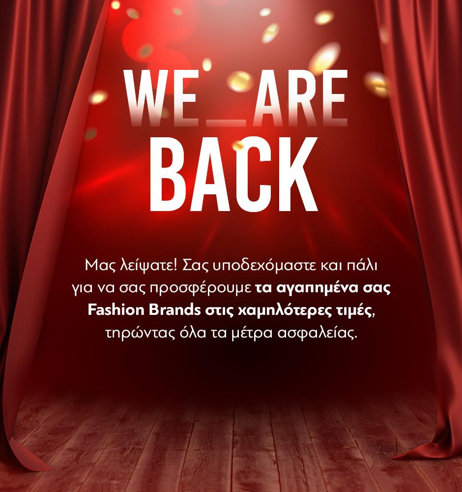 Τα Fashion City Outlet επιστρέφουν από τις 18/01!