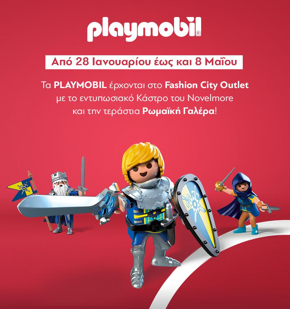 Ο κόσμος της Playmobil ήρθε στο Fashion City Outlet!