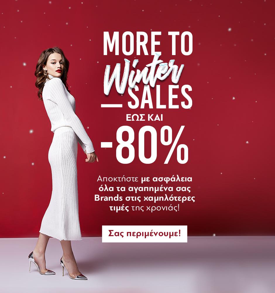 Winter Sales εώς -80% !