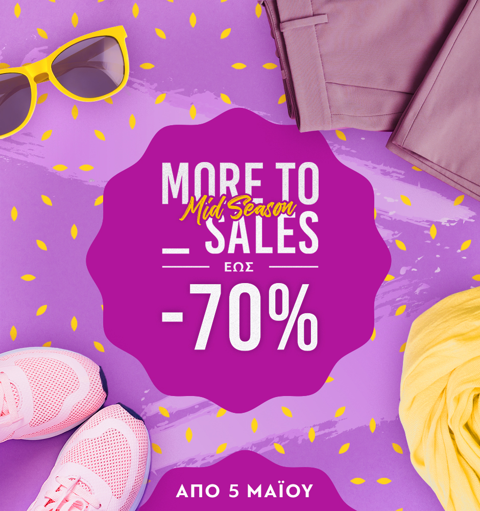 Spring Mid Season Sales
